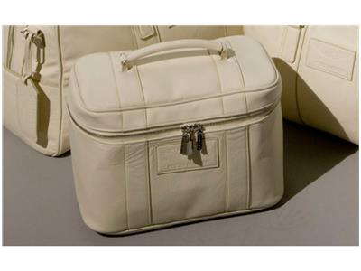 Cream Leather Beauty Case